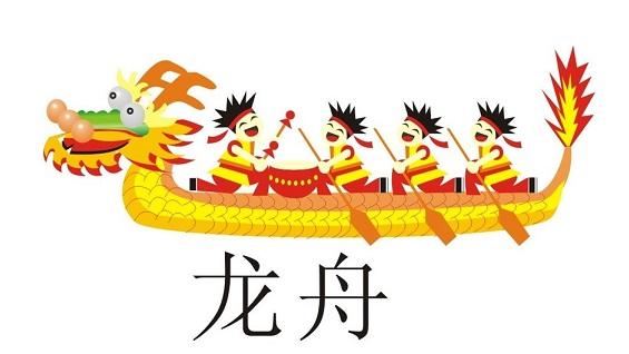 longzhou.jpg